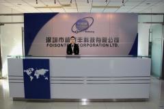 Shenzhen Foisontech Corporation Ltd.