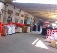 Xiamen Goldenbridge Imp. & Exp. Co., Ltd.