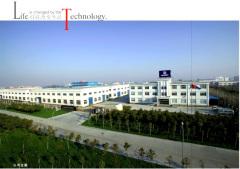 Hengde Fitness Tech. (Shanghai) Co., Ltd.
