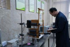 Cangnan Jin Sui Hot Stamping Material Company Ltd.