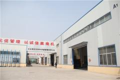 Shandong Xinrui New Energy Technology Co., Ltd.