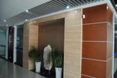 Hangzhou Honor Industry Co., Ltd.