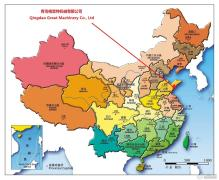 Qingdao Great Machinery Co., Ltd.