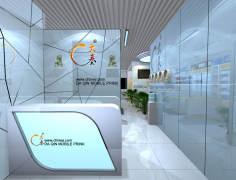 Beijing Daqin New Universe Electronic Co., Ltd.