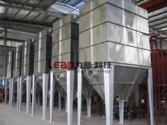 Zhejiang LEAP Pulverization Equipment Co., Ltd.