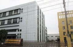 Taizhou Qimei Cleaning Machinery Co., Ltd.