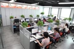 Bigbook (DG) Electronic Technology Co., Ltd.