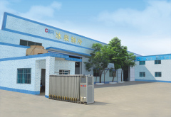 Guangzhou Icesource Refrigeration Equipment Co., Ltd.
