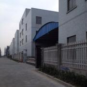 Yuyao Tongchuang Thermal Insulation & Sealing Factory