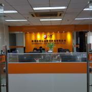Shenzhen MXD Lighting Technology Co., Ltd.