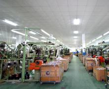 Taishan Yuchang Textile Factory