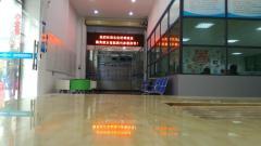 Guangzhou Woncrown Trading Co., Ltd.
