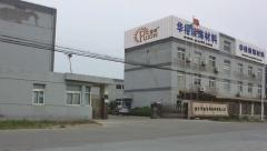 Haining Huage Decorative Material Co., Ltd.