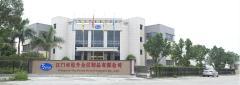 Jiangmen Yuesheng Metal Product Co., Ltd.
