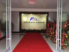 Jinan Fortune Precision Machinery Co., Ltd.