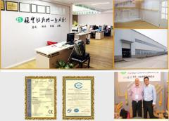 Jinan Hengsheng New Building Materials Co., Ltd.