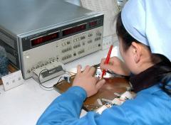 Beijing Corelogic Communication Co., Ltd.