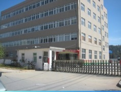 Yongjia Aocheng Hardware Co., Ltd.