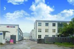 Wei-Li Industrial Limited