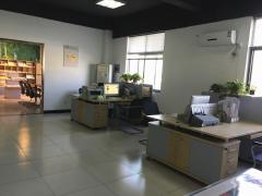 Jiangsu Vibrancy International Trading Co., Ltd.