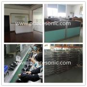 Guangzhou Puecesonic Electronic Co., Ltd.
