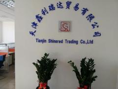 Tianjin Shinered Trading Co., Ltd.