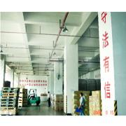 Lida Supply Chain Management Co., Ltd.