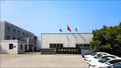 Chengdu Xihe Heatsink Factory