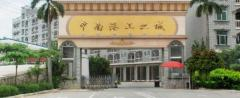 Shenzhen Chuangxin Boye Technology Co., Ltd.