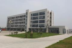 Xuzhou Armour Rubber Company Ltd.