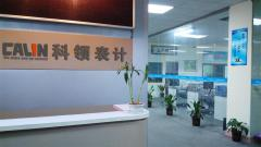 Shenzhen Calinmeter Co., Ltd.