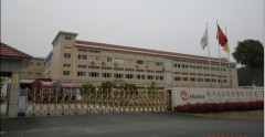Hangzhou Huier Cable Co., Ltd.