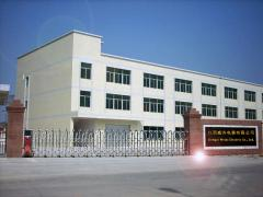 Jiangxi Weiqi Electric Co., Ltd.