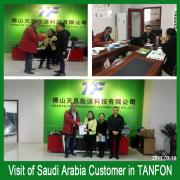Foshan Tanfon Energy Technology Co., Ltd.