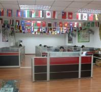 Shenzhen Diya Industrial Co., Ltd.