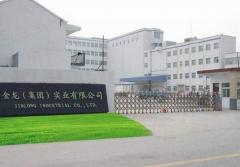 Jinlong Industrial Company Limited