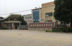 Jebic Packaging Co., Ltd.