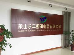 Yong Feng Lighting Co., Ltd.