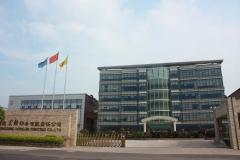 Chongqing Hongjin Printing Co., Ltd.