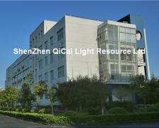 Shenzhen Qicai Light Resource Ltd.