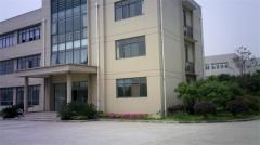Shanghai Nansen Industry Co., Ltd.