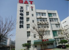 Xiamen O-Atronic Computer Material Co., Ltd.