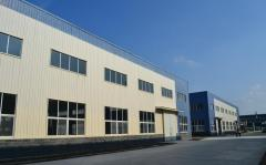 Ningbo Aslan Import and Export Co., Ltd.