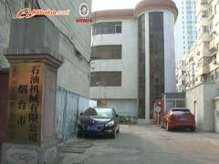 Yantai Petroleum Machinery Co., Ltd.