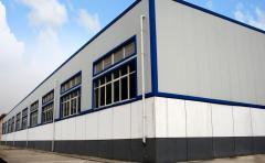 REWELL Refractory Zhengzhou Co., Ltd.