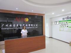 Guangzhou Auro Beauty Equipment Co., Ltd.