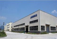 Shanghai Vast Link Industrial Co., Ltd.