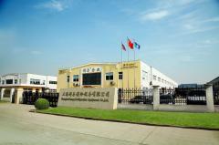 Shanghai Chuangli Refrigeration Equipment Co., Ltd.