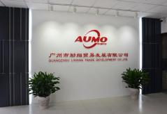 Guangzhou Lixiang Trade Development Co., Ltd.