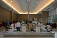 Ningbo Deye Domestic Electrical Appliance Technology Co., Ltd.